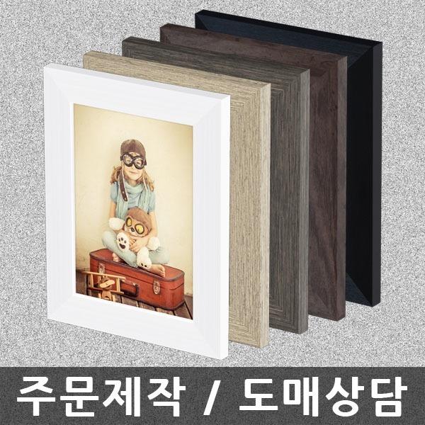 3x5~A3/사진/인테리어액자 상장/A4/탁상/벽걸이액자