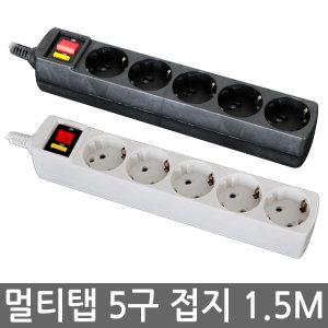 ���� ��Ƽ�� 5�� 1.5M ���� �?/ȭ��Ʈ
