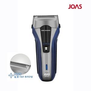 JS-5717/조아스/면도기/전기면도기/충전식