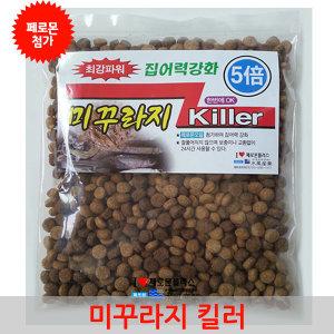 미꾸라지 킬러 통발미끼 민물 페로몬 떡밥 집어제