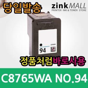 챔피온재생잉크 C8765WA 추가금액없음