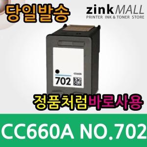 챔피온재생잉크 CC660A 추가금액없음