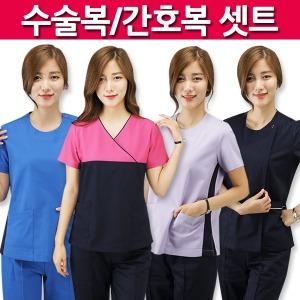 빛나라간호사복/간호복/수술복/병원유니폼/병원복
