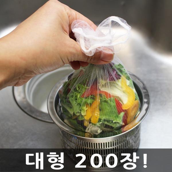 200매 폴리거름망 싱크대 배수구 배수구망 주방용품