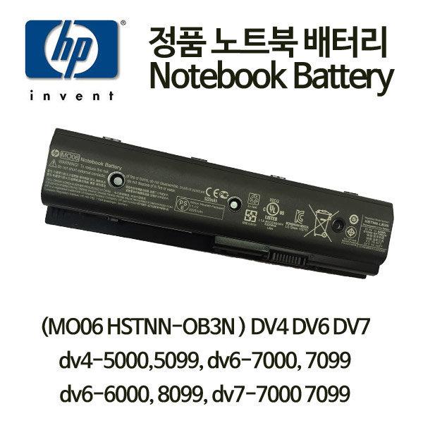 정품 노트북배터리 MO06 HSTNN-OB3N DV4-5000 DV6-700