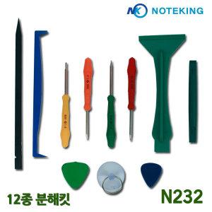 노트킹 12종 아이폰 맥북 분해킷 N232 torx 드라이버