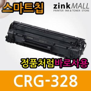 챔피온재생토너 CRG328 추가금액없음