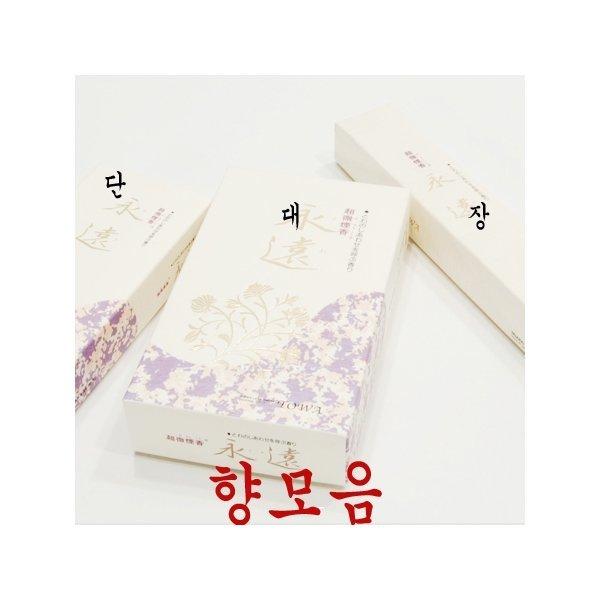 일제 영원향-미연 (불교용품/제사향/국산향/일제향)