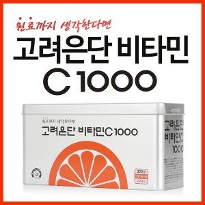 약국정품/고려은단비타민C1000/고려은단 비타민C