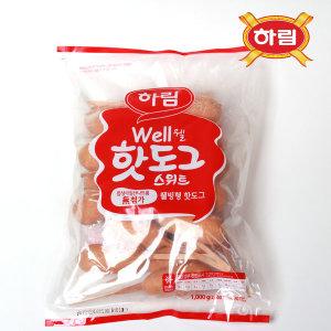 특가/하림 핫도그 1kg 스위트 미니핫도그 낱개포장