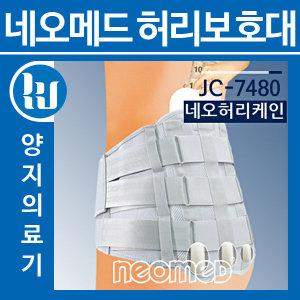 허리수술 허리보호대 허리복대 백브레이스 JC-7480