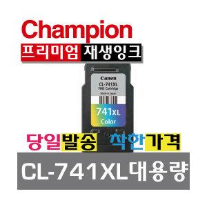 재생잉크 CL-741XL 컬러 PIXMA-MG3570 2270 2170