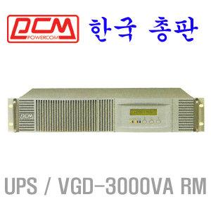 PCM UPS VGD-3000LCD RM 무정전전원공급 AVR POS