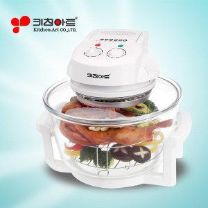 키친아트 라팔 램프 광파오븐기 WATW-CO1200 전기오븐