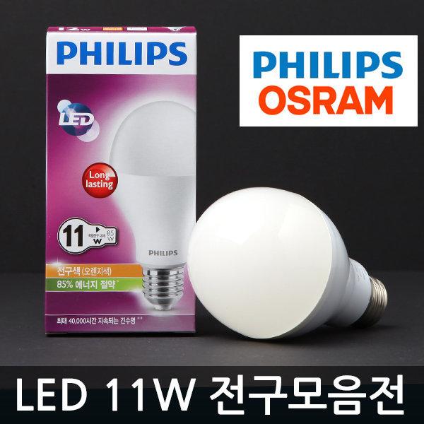 필립스 LED전구 12W 볼전구 PAR30 할로겐 촛대 형광등