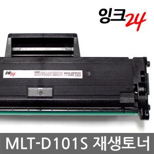 재생토너 ML-2160 62 2164 2165 2168 SCX-3400 3405FW