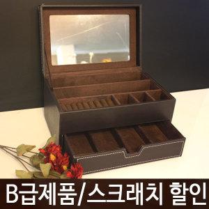 스크래치상품/B급제품 특가 - 악세사리 보관함/보석함