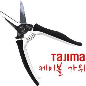 타지마 전공가위 DK-BB50/케이블절단/철판절단/수지