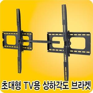 ND-33 초대형 TV 벽걸이 브라켓 55~102인치 마운트