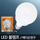 LED���� ������ LED�� LED���� ������ PAR30