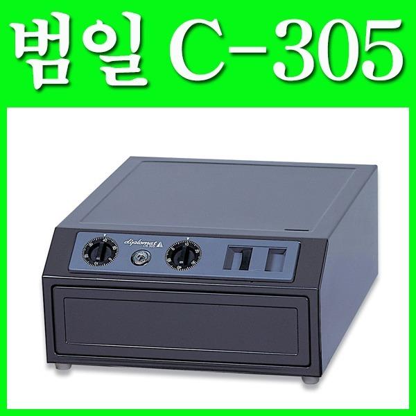 범일 수제금고 C-305/개업선물/돈통/카운터금고/현금