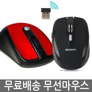 �������콺 Ư�����/2.4Ghz/�'��� USB ������ű�