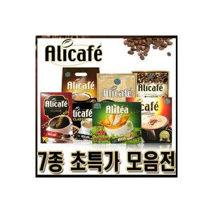알리카페 7종 알리커피 명품커피 말레이시아 직수입