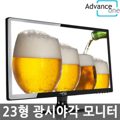 AF-230WDLED 23��ġFULL HD LED����� ���þ߰�TN����
