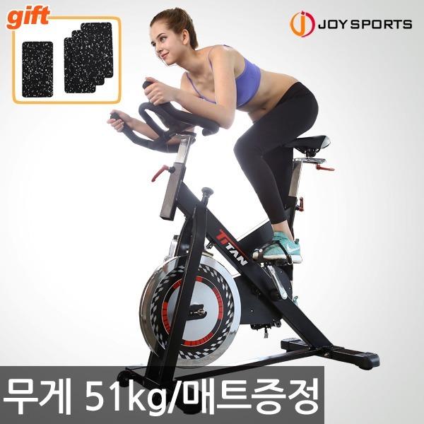타이탄 클럽형 스핀바이크 KH7300 실내자전거 싸이클