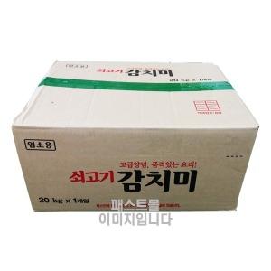대상 쇠고기 감치미 20kg (소고기감치미/MSG)