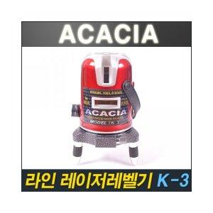 라인 레이저 레벨기(K-3/1수평4수직/일본다이오드)