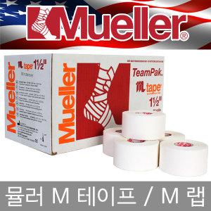 뮬러 M 테이프 언더 랩 면 스폰지 테이프  테이핑31+1