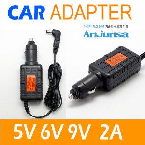 차량용아답터 컨버터5V 6 9V 하이패스 네비 블랙박스
