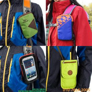 휴대폰파우치 폰가방 스마트케이스 등산용 폰케이스