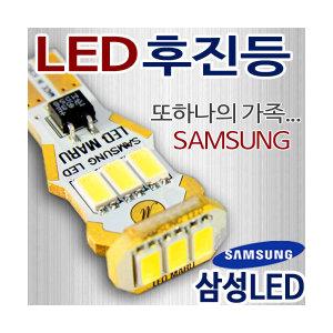 LED후진등/LED실내등/led안개등/자동차용품/차량용품