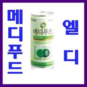 메디푸드 30캔/엘디/글루트롤/1.5/경관 환자영양식