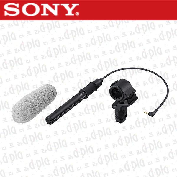ECM-CG60 SONY 샷건 전문가 마이크 스테레오 사운드