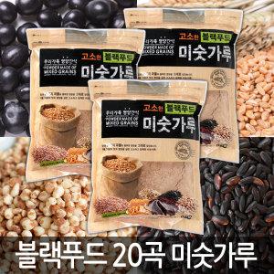 블랙푸드20곡 미숫가루1kgX3개/검은콩 검은깨/식혜