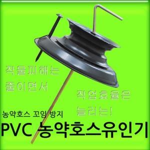 농약호스PVC/유인기/뱅글/동력분무기/PVC/호스릴