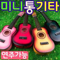 SMN 미니기타 어린이기타 클래식 통기타 포크기타