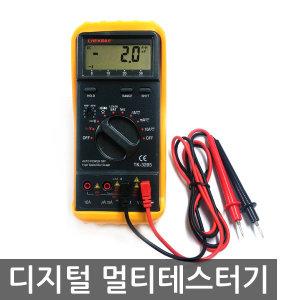 태광전자 디지탈 멀티테스터기 TK-3205 멀티메타