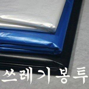 비닐봉투/쓰레기봉투/마트봉투/봉지/재활용/분리수거