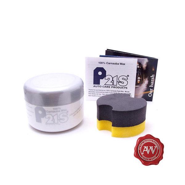 P21S 100% 카나우바 페이스트 왁스 (고체왁스/175g)