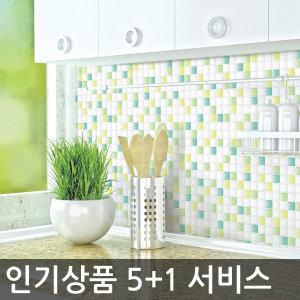 욕실 주방 타일 시트지 싱크대 방수 방습 대리석 벽지