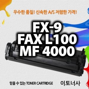 FX-9 FAX-L100 L120 L140 K MF4150 4000 4010 4100