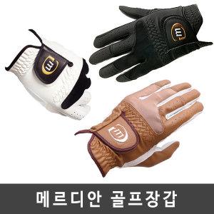 영국meridian천연양피골프장갑/27(특대)/여성용왼손