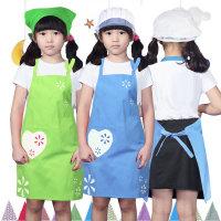 CH43 아동앞치마/초등학생용/요리사/체험/행사/어린이