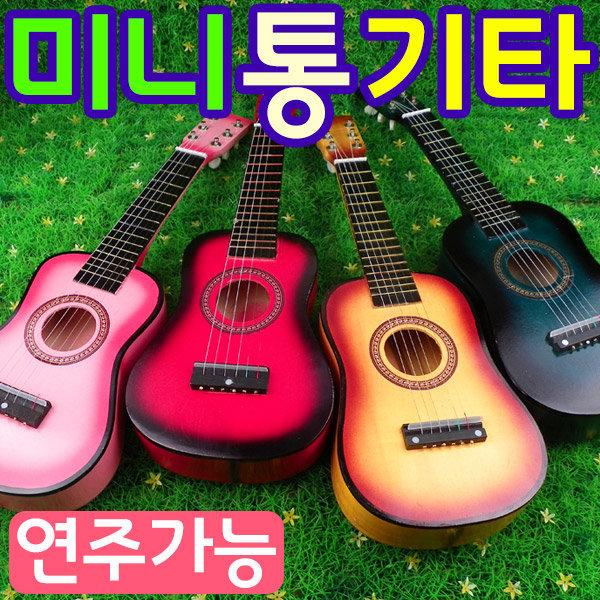 미니기타 어린이기타 클래식 기타 통기타 포크기타