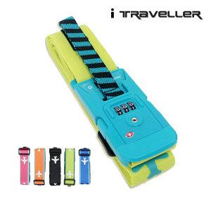 I TRAVELLER 캐리어벨트 TM-01 무게측정/비밀번호/TSA