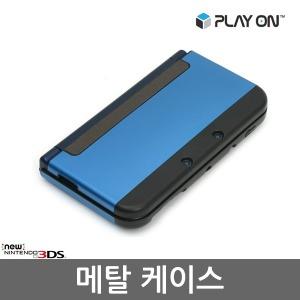 닌텐도 New 3DS-XL 전용 메탈케이스
